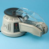 Definite Length Tape Dispenser -Z-CUT2